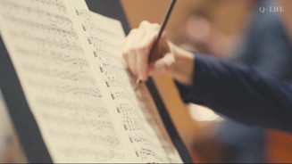 Q Life - Meet The Orchestra Director