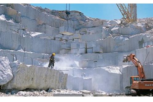 Acquire a Granite quarry