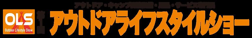 ols_color_logo.png