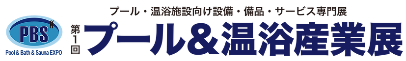 PBS_color_logo.png