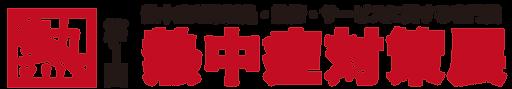 fire_color_logo.png