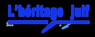 l'heritage juif