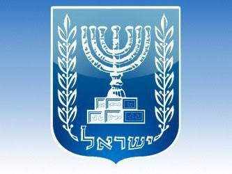 Communiqué de l'ambassade d'Israël à Paris. 9 Juin