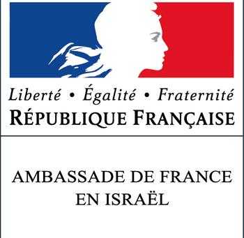 Vols France / Israël  : Communiqué officiel de l'ambassade de France en Israël.