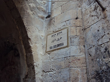 jerusalem pelerinage via dolorosa