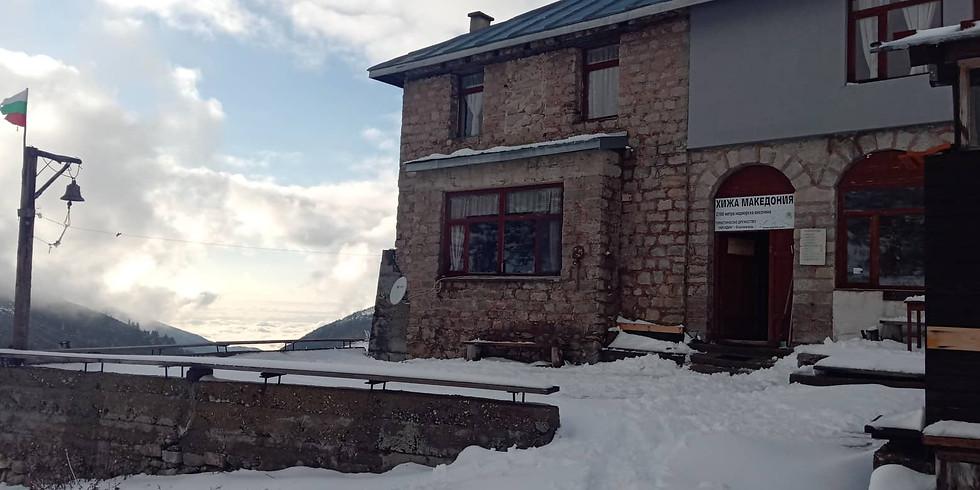 Зимно до хижа Македония, Голям и Малък Мечи връх