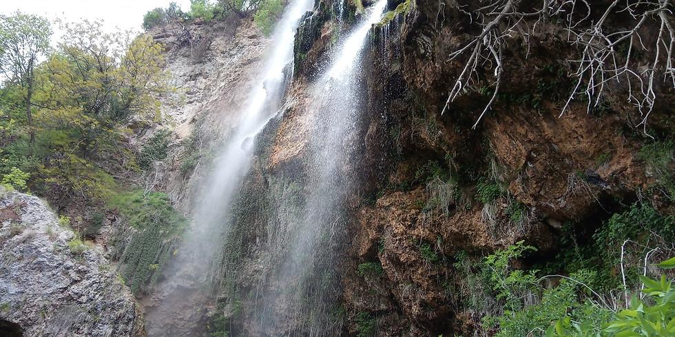 Водопад Полска Скакавица и Земенския пролом