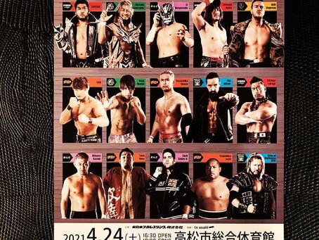新日本プロレス高松大会 チケット発売開始のお知らせ