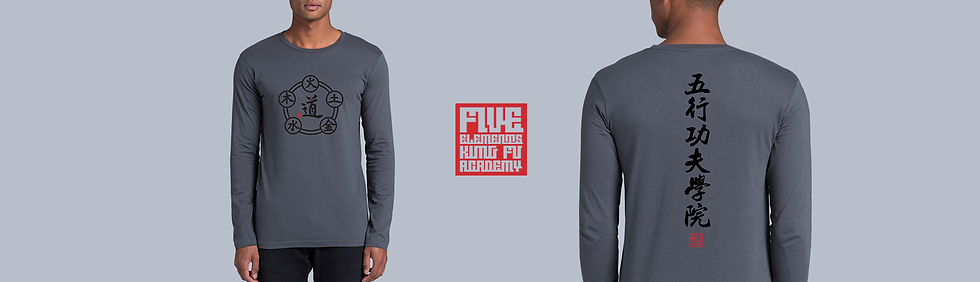 Five Elements Kung Fu Academy Shirts