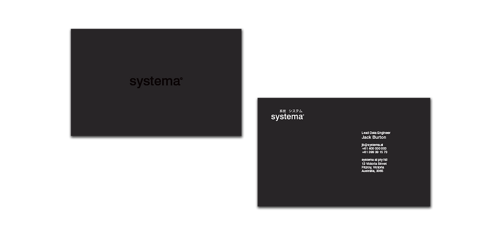 sysema ai business cards