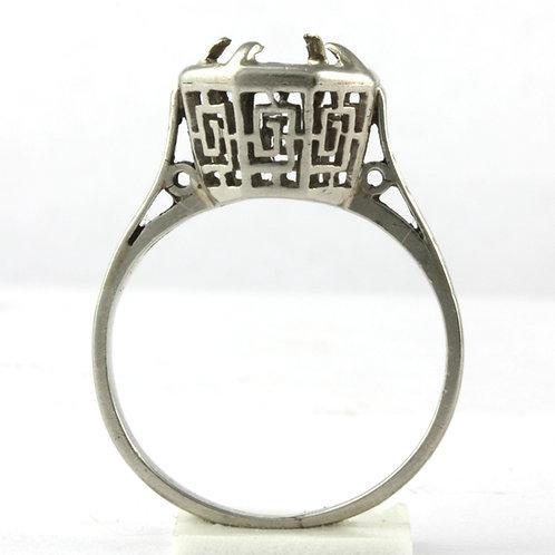 Vintage engagement ring setting. 10kt white gold. Art deco. Fits 7.5mm round. Filigree Estate ring.