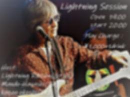 ライトニング.jpg