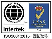 ISO9001 新ロゴ.jpg