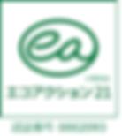 エコアクションロゴ.png