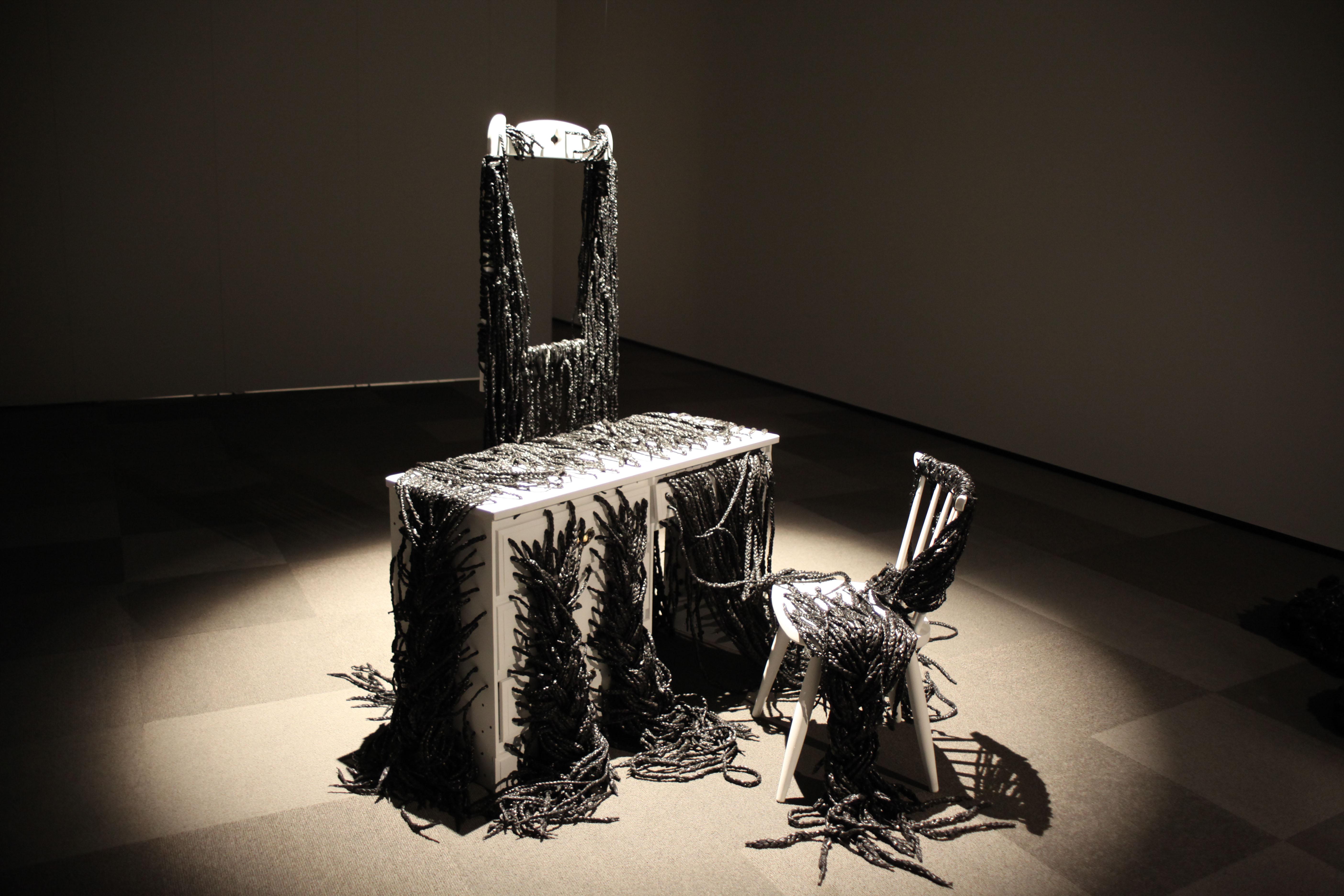 Vanity (2012)