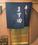 เมนูอาหารเที่ยง ณ ร้านซูชิมัทสึดะ