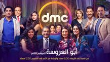 DMC TV จากประเทศอียิปต์ถ่ายทำรายการ ณ ร้านยูเมยะกาตะสาขาโออิเกะ !!