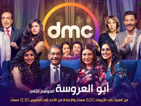 DMC TV จากประเทศอียิปต์ถ่ายทำรายการโทรทัศน์ ณ ร้านยูเมยะกาตะ สาขาโออิเกะ