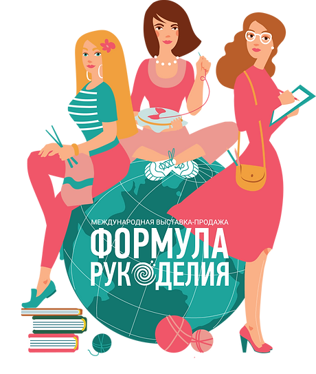 vystavka-formula-rukodelija-logotip.png