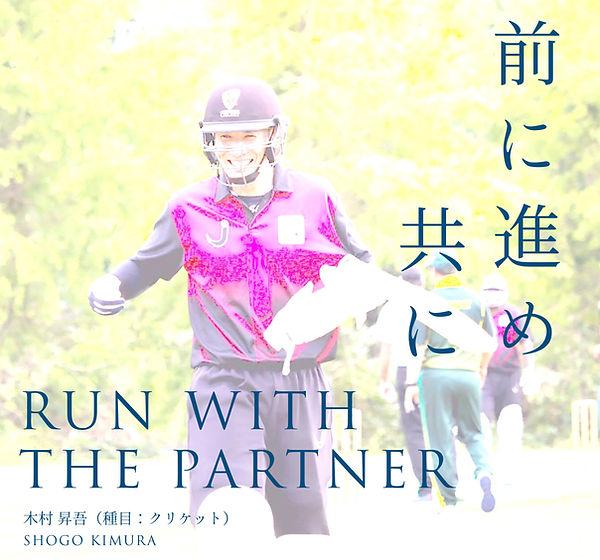 木村さん.jpg