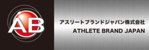 第2回国際親善少年野球高松大会のお知らせ