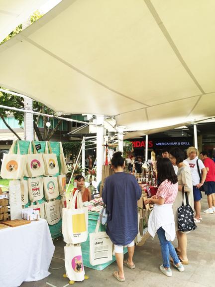 Katipunan Weekend Market 19'