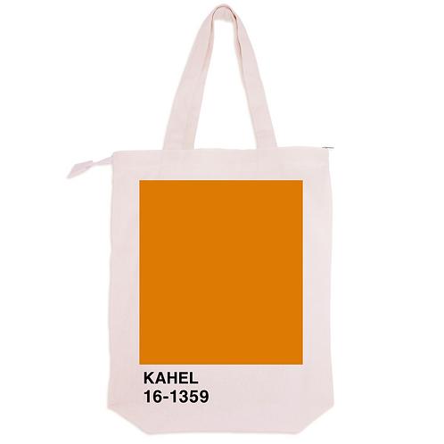 Kahel (Orange)