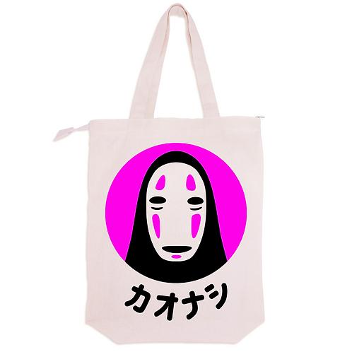 No Face (Kaonashi)