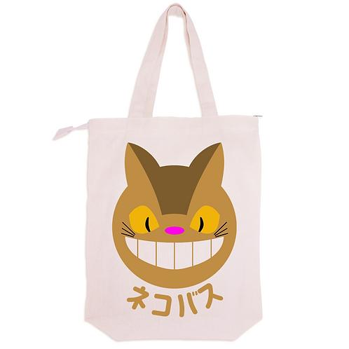 Cat Bus (Nekobasu)
