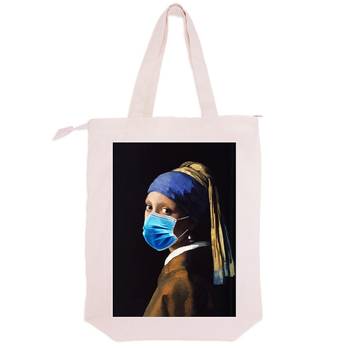 Girl with a Pearl Earring w/ Face Mask
