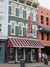 Dyers Memphis