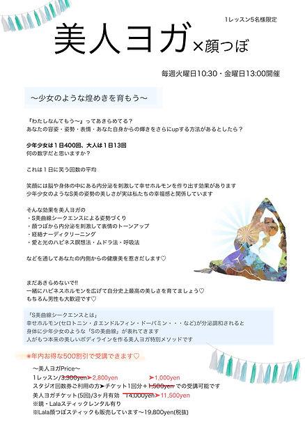 名称未設定のノート-3 (1).jpg