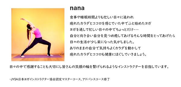 nana.PNG