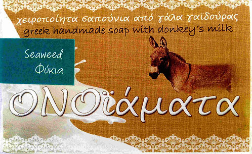 Donkey Milk Soap with Seaweed