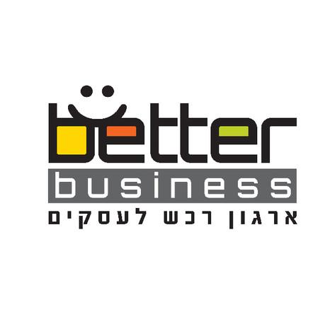 בטר ביזניס - ארגון רכש לעסקים
