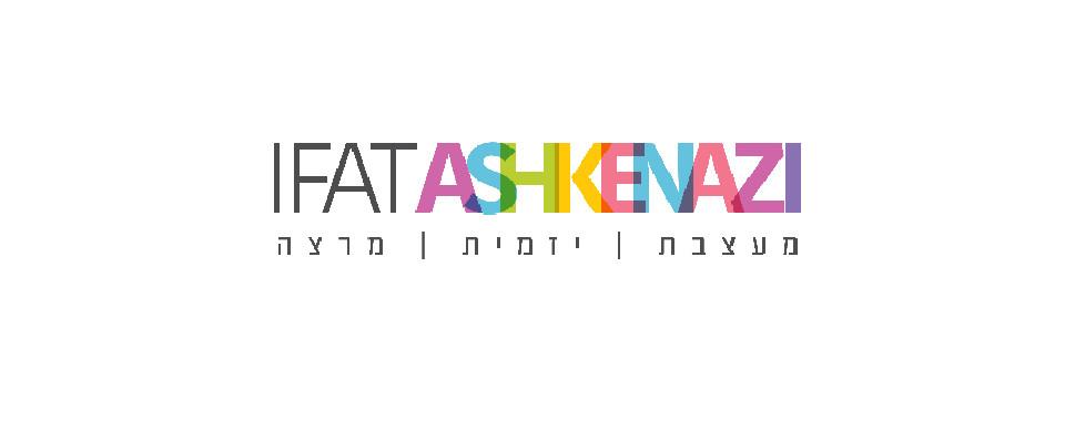 לוגו יפעת אשכנזי