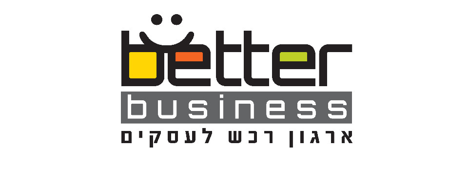לוגו בטר ביזנס