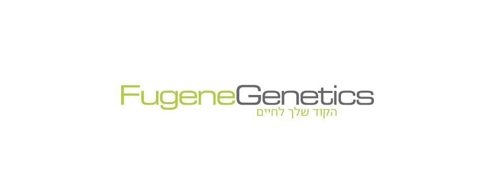 לוגו פיוג׳ן ג׳נטיקס