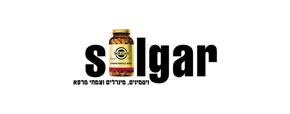 לוגו סולגאר