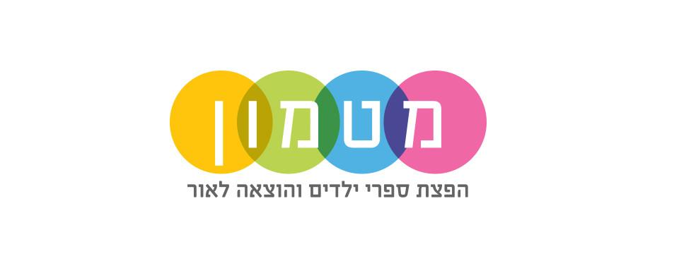 לוגו מטמון