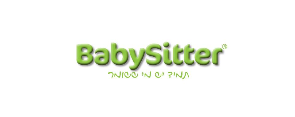 לוגו בייבי סיטר