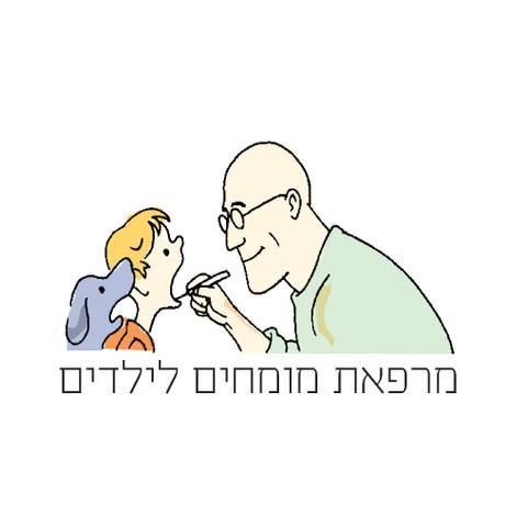 מרפאת מומחים לרפואת שיניים לילדים