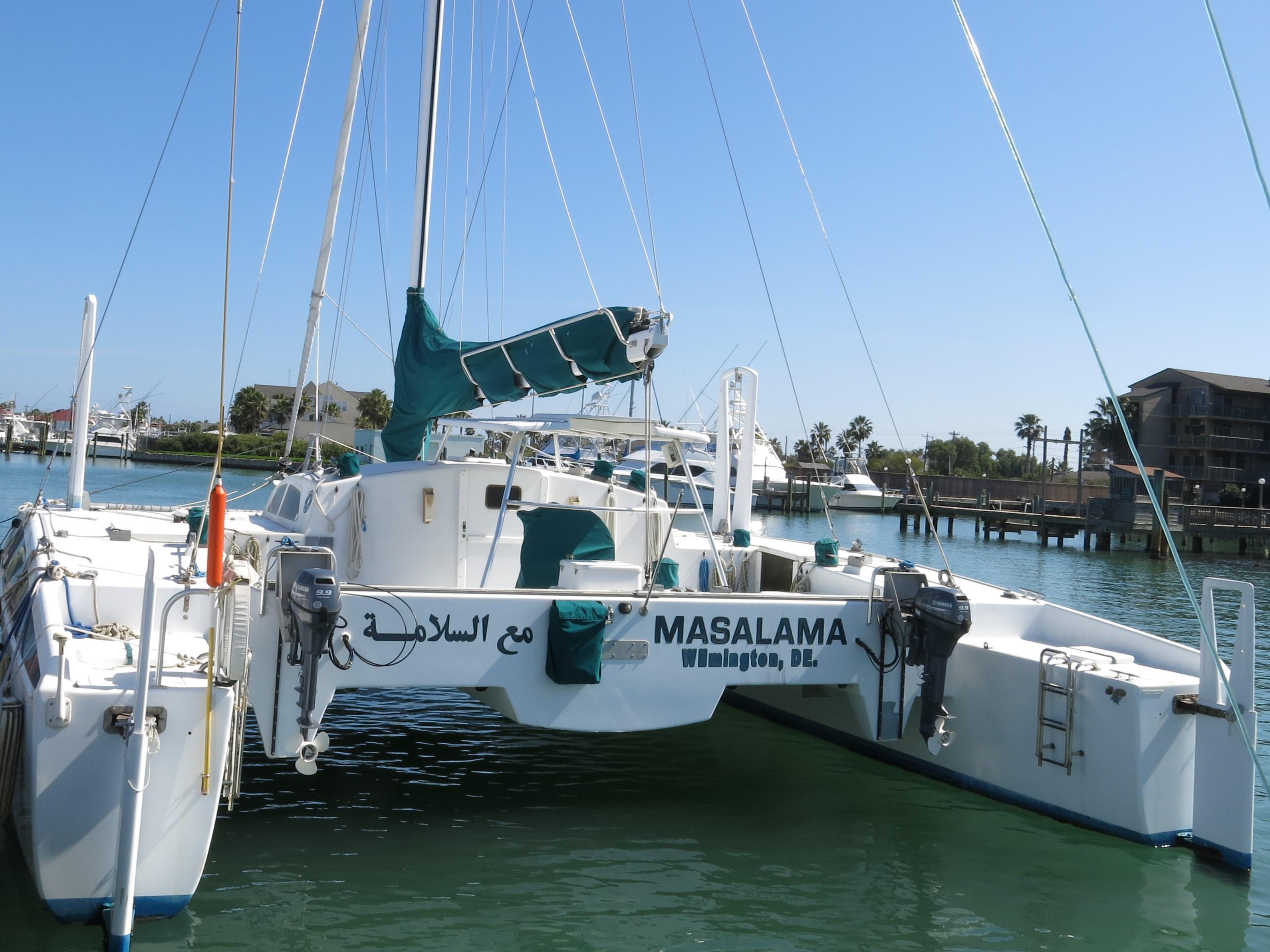 Up to 2-hour Catamaran Sailing Cruise