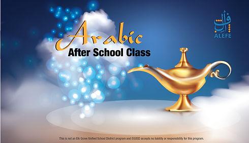 Arabic flyer news-01.jpg