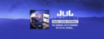 Jul - La machine.jpg
