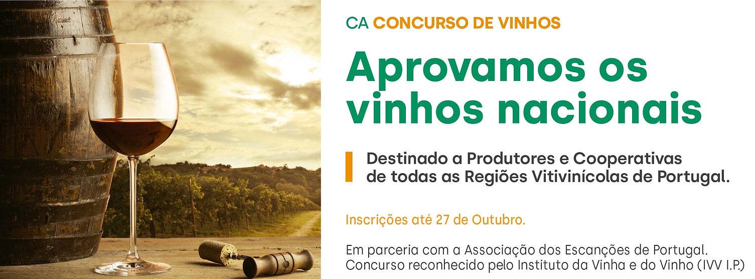 CA_8ConcursodeVinhos_REGULAMENTO-1.jpg