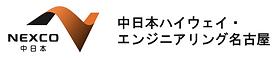 中日本エンジニア_ロゴ.png