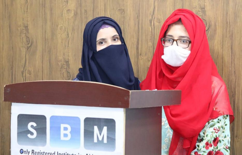 SBM Abbottabad Orientation Day1.jfif