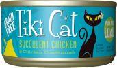 Tiki Cat Puka Puka Luau Succulent Chicke