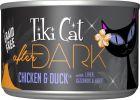 Tiki Cat After Dark Chicken & Duck Canne